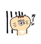 フサフサマユゲのネコさん(個別スタンプ:04)