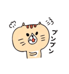 フサフサマユゲのネコさん(個別スタンプ:05)