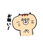 フサフサマユゲのネコさん(個別スタンプ:06)
