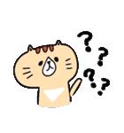フサフサマユゲのネコさん(個別スタンプ:09)