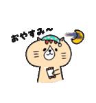フサフサマユゲのネコさん(個別スタンプ:12)