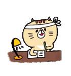フサフサマユゲのネコさん(個別スタンプ:17)