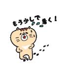 フサフサマユゲのネコさん(個別スタンプ:18)