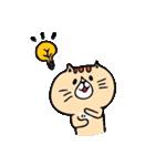 フサフサマユゲのネコさん(個別スタンプ:21)