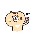 フサフサマユゲのネコさん(個別スタンプ:22)