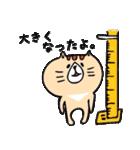 フサフサマユゲのネコさん(個別スタンプ:24)