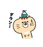 フサフサマユゲのネコさん(個別スタンプ:25)