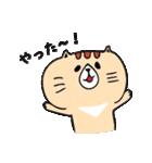 フサフサマユゲのネコさん(個別スタンプ:26)