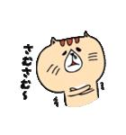 フサフサマユゲのネコさん(個別スタンプ:28)