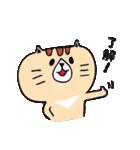 フサフサマユゲのネコさん(個別スタンプ:32)