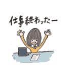 きな子の日常【家族・夫婦・カップル編】