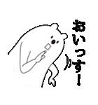 ポップでうざいくま2(個別スタンプ:08)