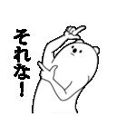 ポップでうざいくま2(個別スタンプ:09)