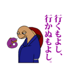 【旅情編】ファニービーゴー&フレンズ(個別スタンプ:2)