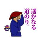 【旅情編】ファニービーゴー&フレンズ(個別スタンプ:3)