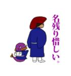 【旅情編】ファニービーゴー&フレンズ(個別スタンプ:4)