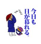 【旅情編】ファニービーゴー&フレンズ(個別スタンプ:5)