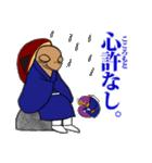 【旅情編】ファニービーゴー&フレンズ(個別スタンプ:6)