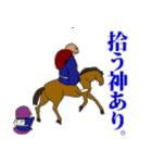 【旅情編】ファニービーゴー&フレンズ(個別スタンプ:7)