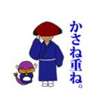 【旅情編】ファニービーゴー&フレンズ(個別スタンプ:8)