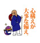 【旅情編】ファニービーゴー&フレンズ(個別スタンプ:9)