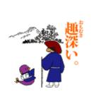 【旅情編】ファニービーゴー&フレンズ(個別スタンプ:10)