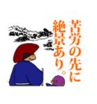 【旅情編】ファニービーゴー&フレンズ(個別スタンプ:11)