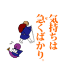 【旅情編】ファニービーゴー&フレンズ(個別スタンプ:12)