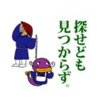 【旅情編】ファニービーゴー&フレンズ(個別スタンプ:13)