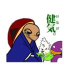 【旅情編】ファニービーゴー&フレンズ(個別スタンプ:14)