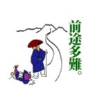 【旅情編】ファニービーゴー&フレンズ(個別スタンプ:16)