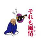 【旅情編】ファニービーゴー&フレンズ(個別スタンプ:17)