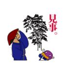 【旅情編】ファニービーゴー&フレンズ(個別スタンプ:18)