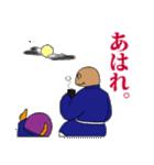 【旅情編】ファニービーゴー&フレンズ(個別スタンプ:20)