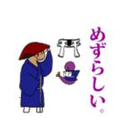 【旅情編】ファニービーゴー&フレンズ(個別スタンプ:21)