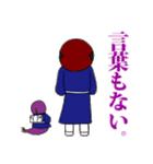 【旅情編】ファニービーゴー&フレンズ(個別スタンプ:22)