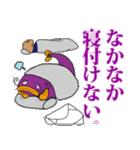 【旅情編】ファニービーゴー&フレンズ(個別スタンプ:23)