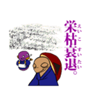 【旅情編】ファニービーゴー&フレンズ(個別スタンプ:24)