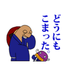 【旅情編】ファニービーゴー&フレンズ(個別スタンプ:25)