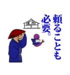 【旅情編】ファニービーゴー&フレンズ(個別スタンプ:26)