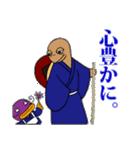 【旅情編】ファニービーゴー&フレンズ(個別スタンプ:27)