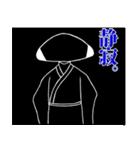 【旅情編】ファニービーゴー&フレンズ(個別スタンプ:28)