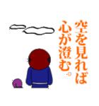 【旅情編】ファニービーゴー&フレンズ(個別スタンプ:29)