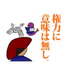 【旅情編】ファニービーゴー&フレンズ(個別スタンプ:30)