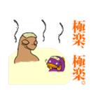 【旅情編】ファニービーゴー&フレンズ(個別スタンプ:31)