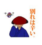 【旅情編】ファニービーゴー&フレンズ(個別スタンプ:32)