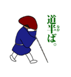 【旅情編】ファニービーゴー&フレンズ(個別スタンプ:33)