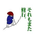 【旅情編】ファニービーゴー&フレンズ(個別スタンプ:34)