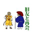 【旅情編】ファニービーゴー&フレンズ(個別スタンプ:35)