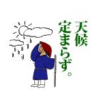 【旅情編】ファニービーゴー&フレンズ(個別スタンプ:36)